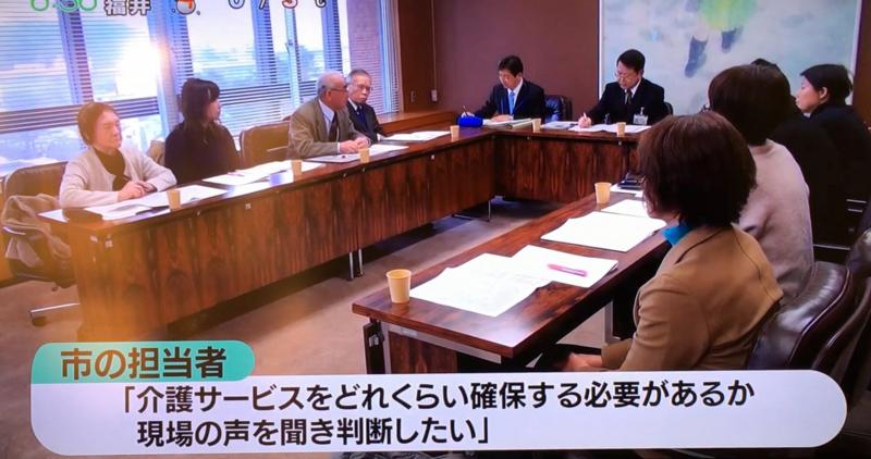 f:id:tokuyou-taiki-kazokukai:20170213172923j:image:left