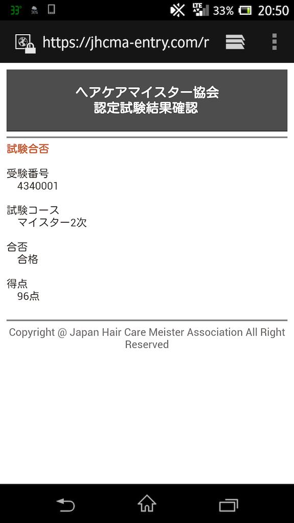 f:id:tokuzou0804:20180815125653p:image
