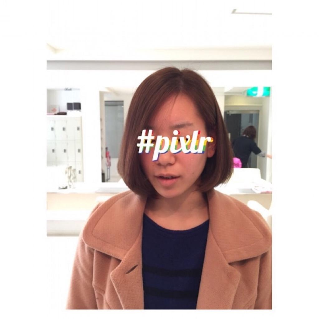 f:id:tokuzou0804:20180815155927j:image