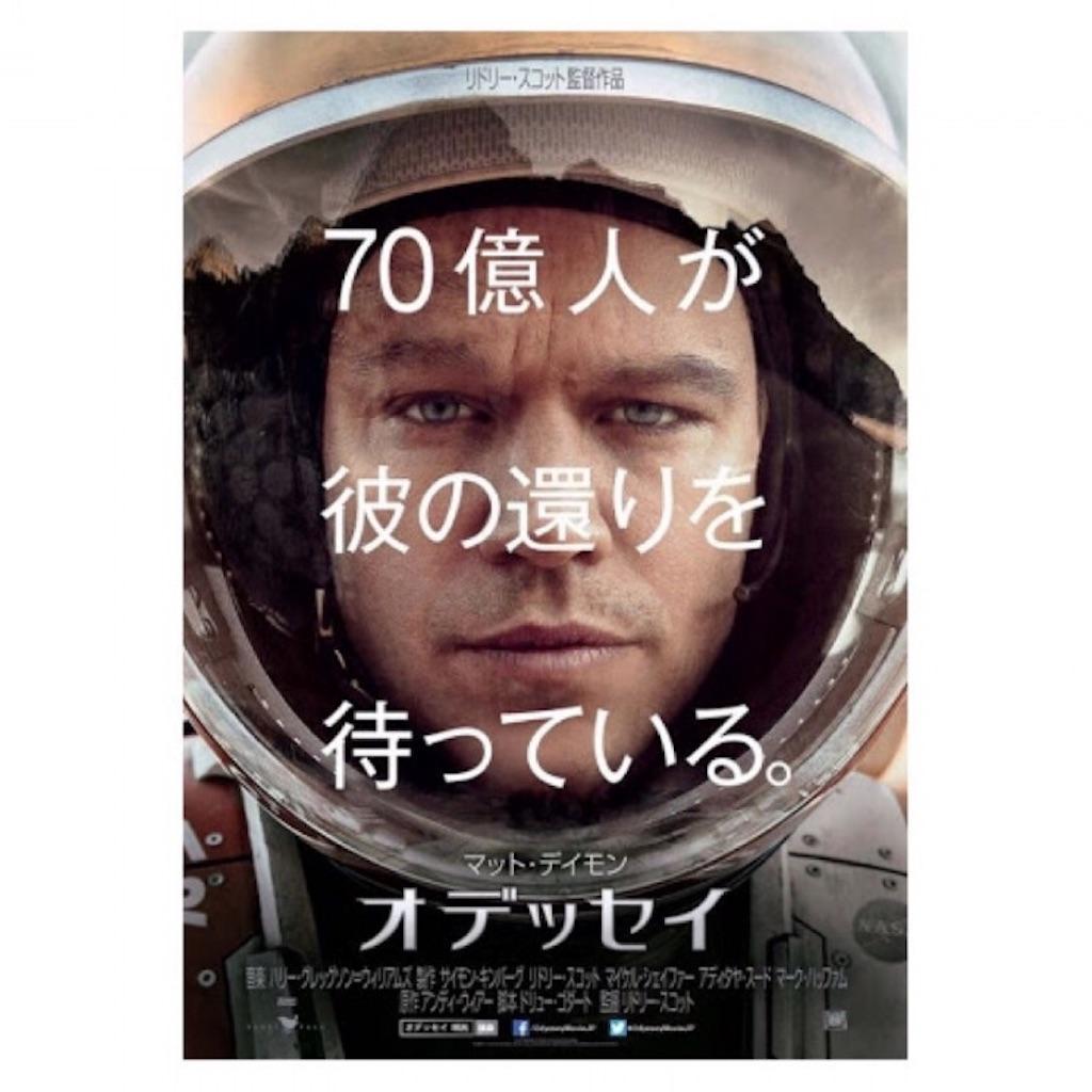 f:id:tokuzou0804:20180815163903j:image