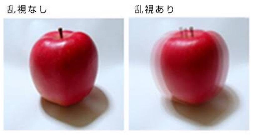 f:id:tokuzou0804:20180815200316j:image