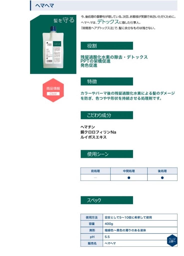 f:id:tokuzou0804:20180815211735j:image
