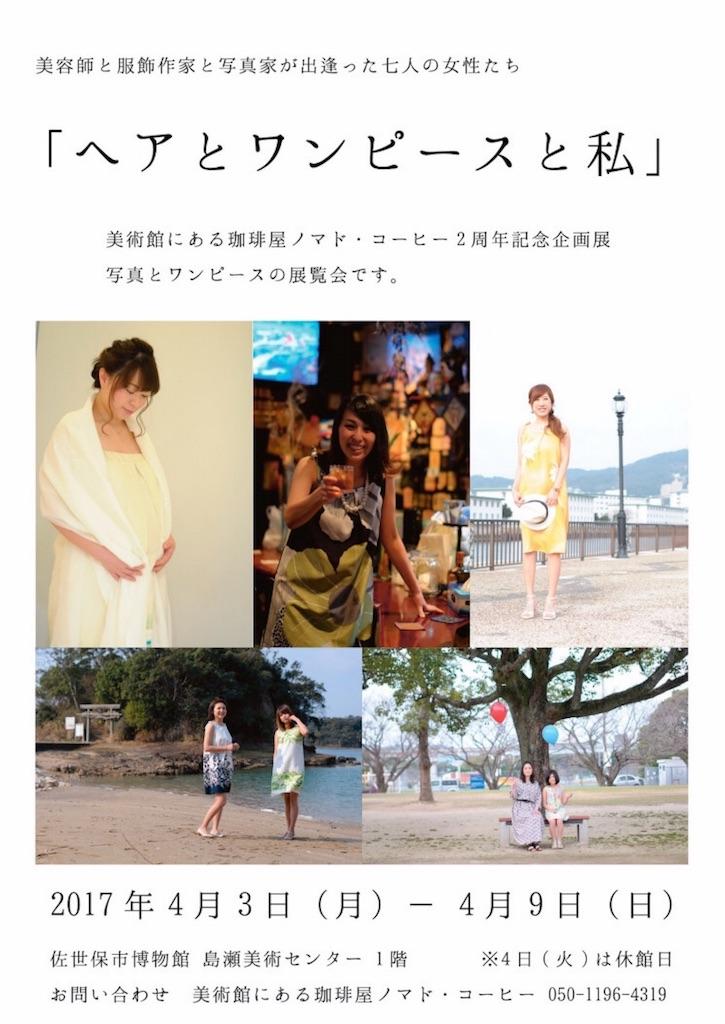 f:id:tokuzou0804:20180816223332j:image