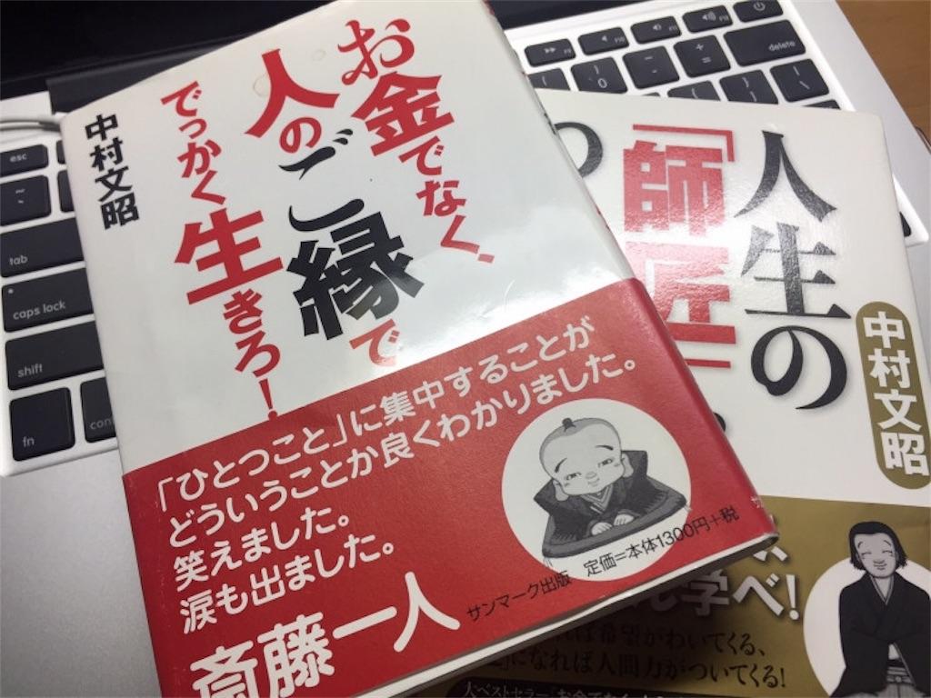 f:id:tokuzou0804:20180816234240j:image