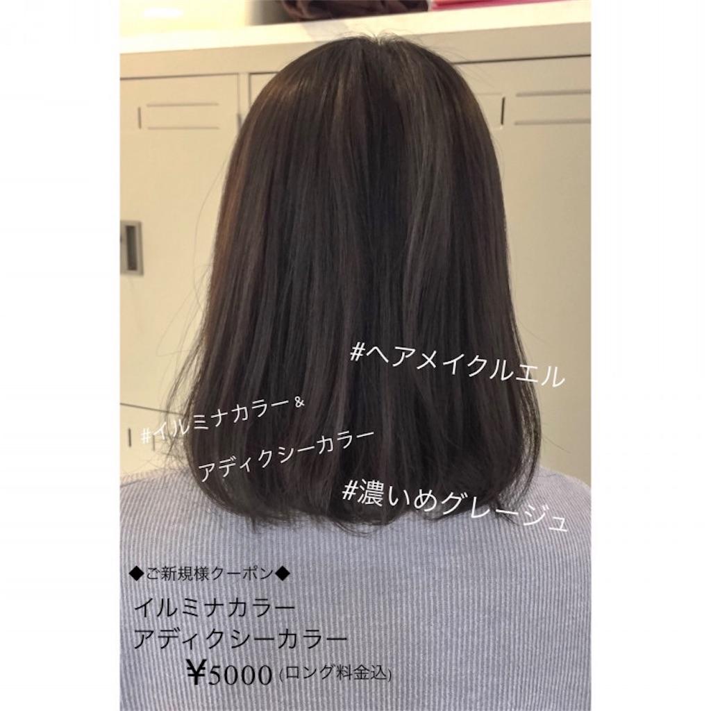 f:id:tokuzou0804:20180816235457j:image