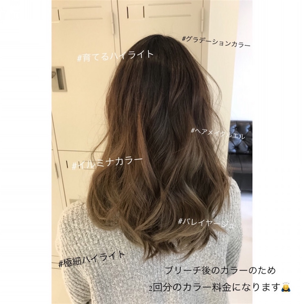 f:id:tokuzou0804:20180816235546j:image