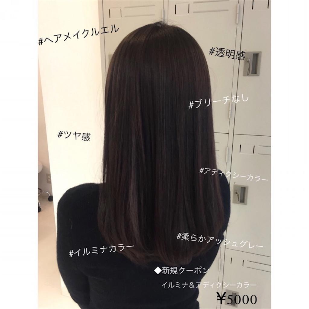 f:id:tokuzou0804:20180816235655j:image