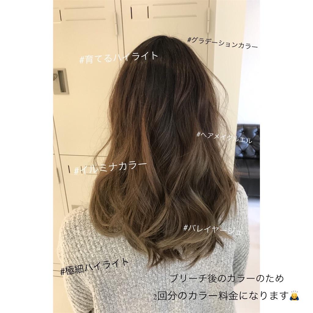 f:id:tokuzou0804:20180819001901j:image