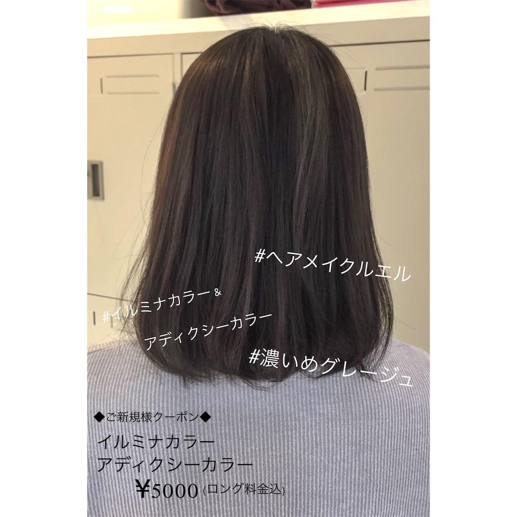 f:id:tokuzou0804:20180819002110j:image