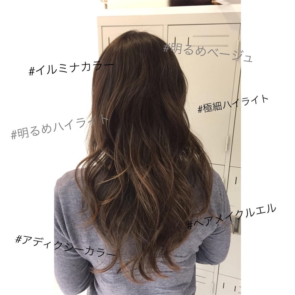 f:id:tokuzou0804:20180819213115j:image