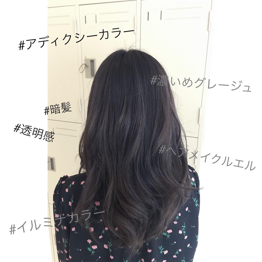 f:id:tokuzou0804:20180819213457j:image