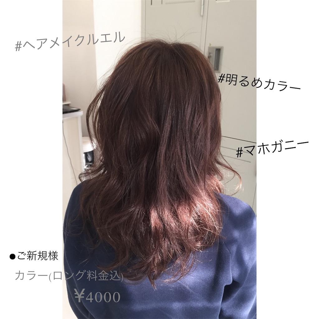 f:id:tokuzou0804:20180822195405j:image