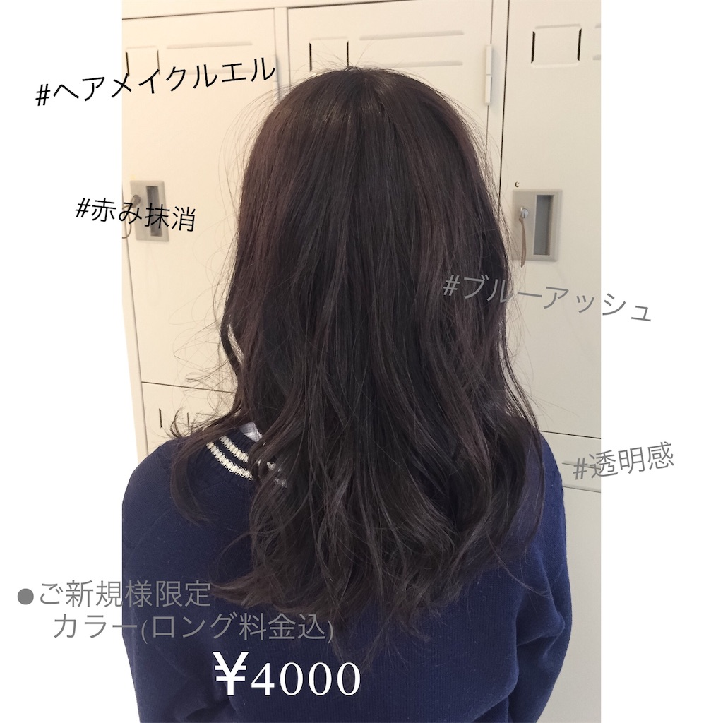 f:id:tokuzou0804:20180822195537j:image