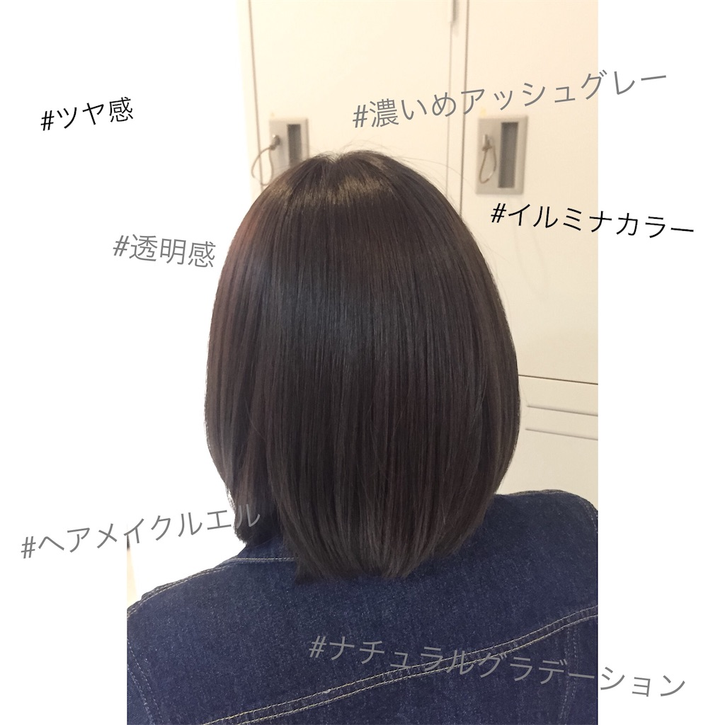 f:id:tokuzou0804:20180822195726j:image
