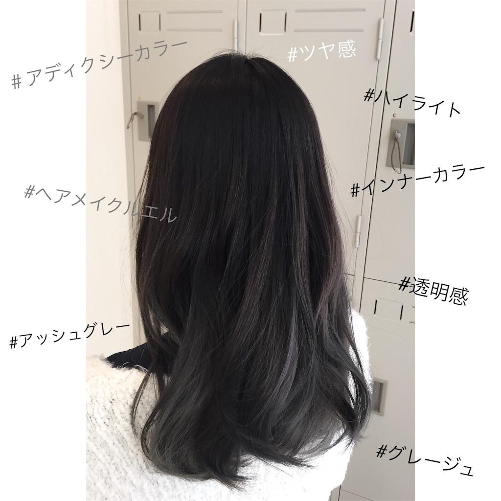 f:id:tokuzou0804:20180824100030j:image