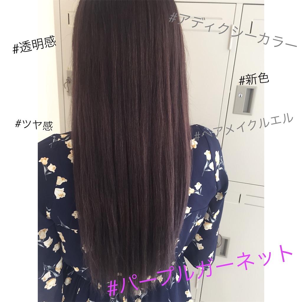 f:id:tokuzou0804:20180824100532j:image
