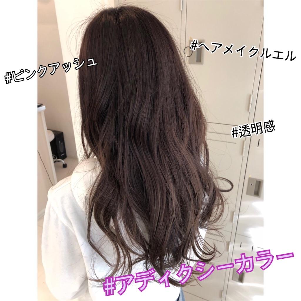f:id:tokuzou0804:20180825195842j:image