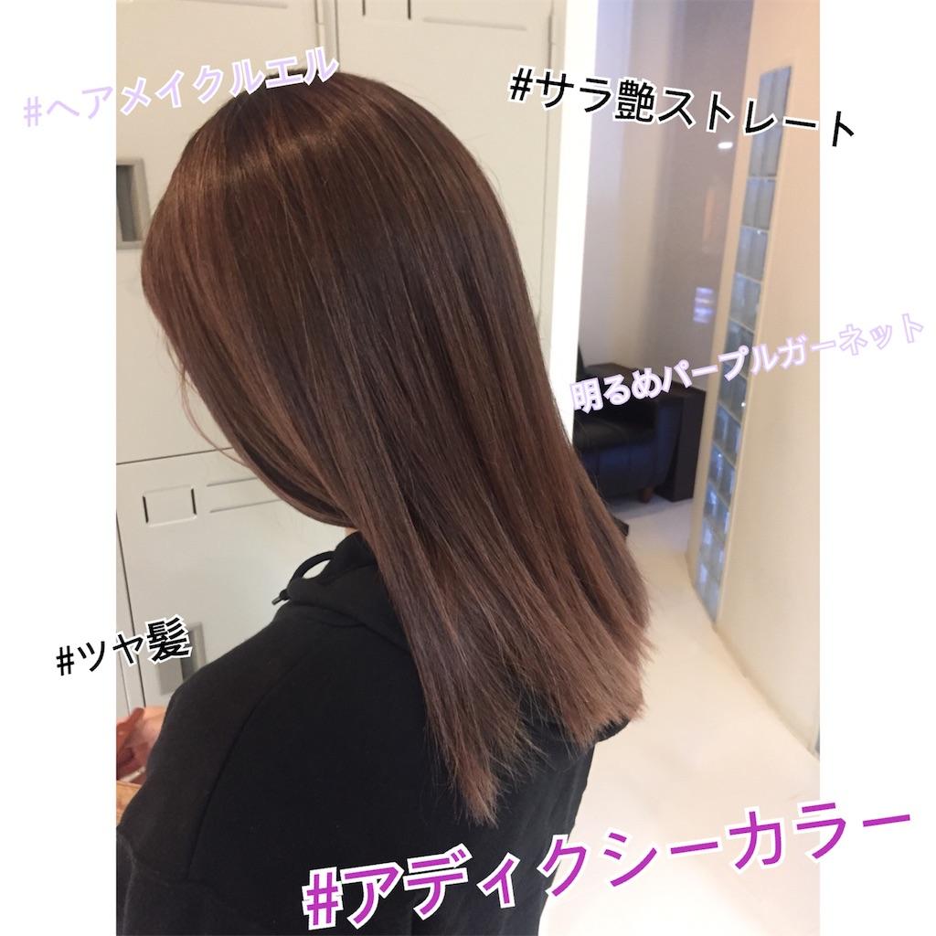f:id:tokuzou0804:20180825203817j:image
