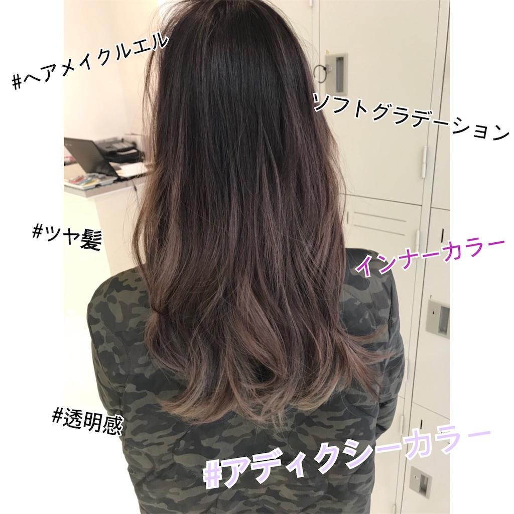 f:id:tokuzou0804:20180825204004j:image