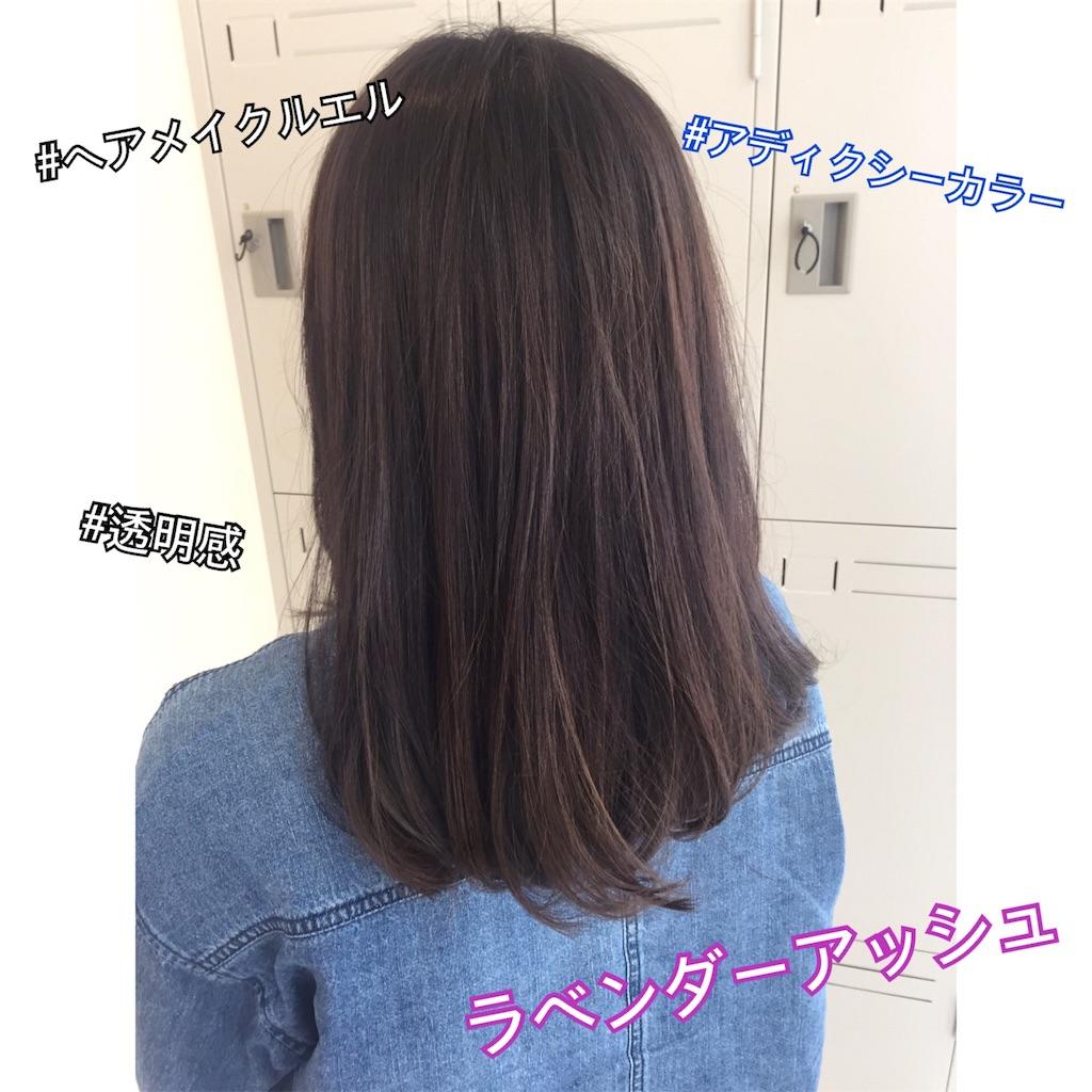 f:id:tokuzou0804:20180830203410j:image