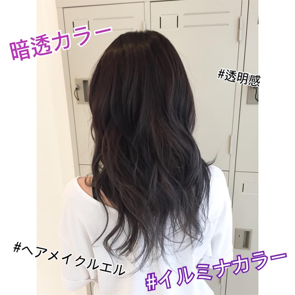 f:id:tokuzou0804:20180830203831j:image