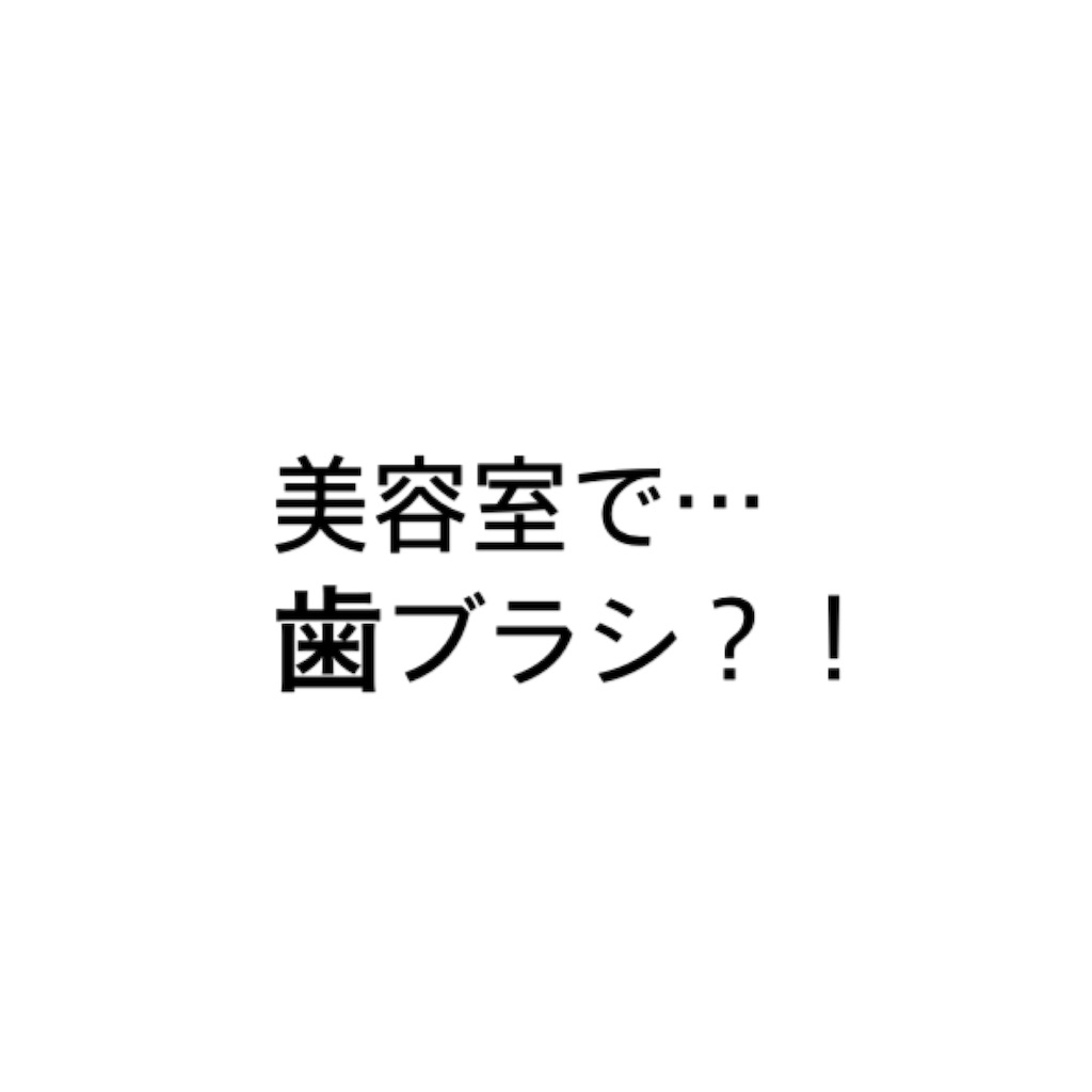 f:id:tokuzou0804:20180830205307j:image