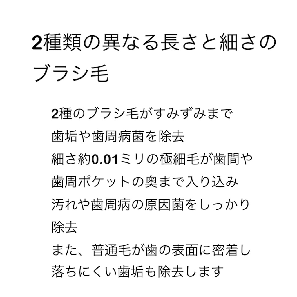 f:id:tokuzou0804:20180830205523j:image