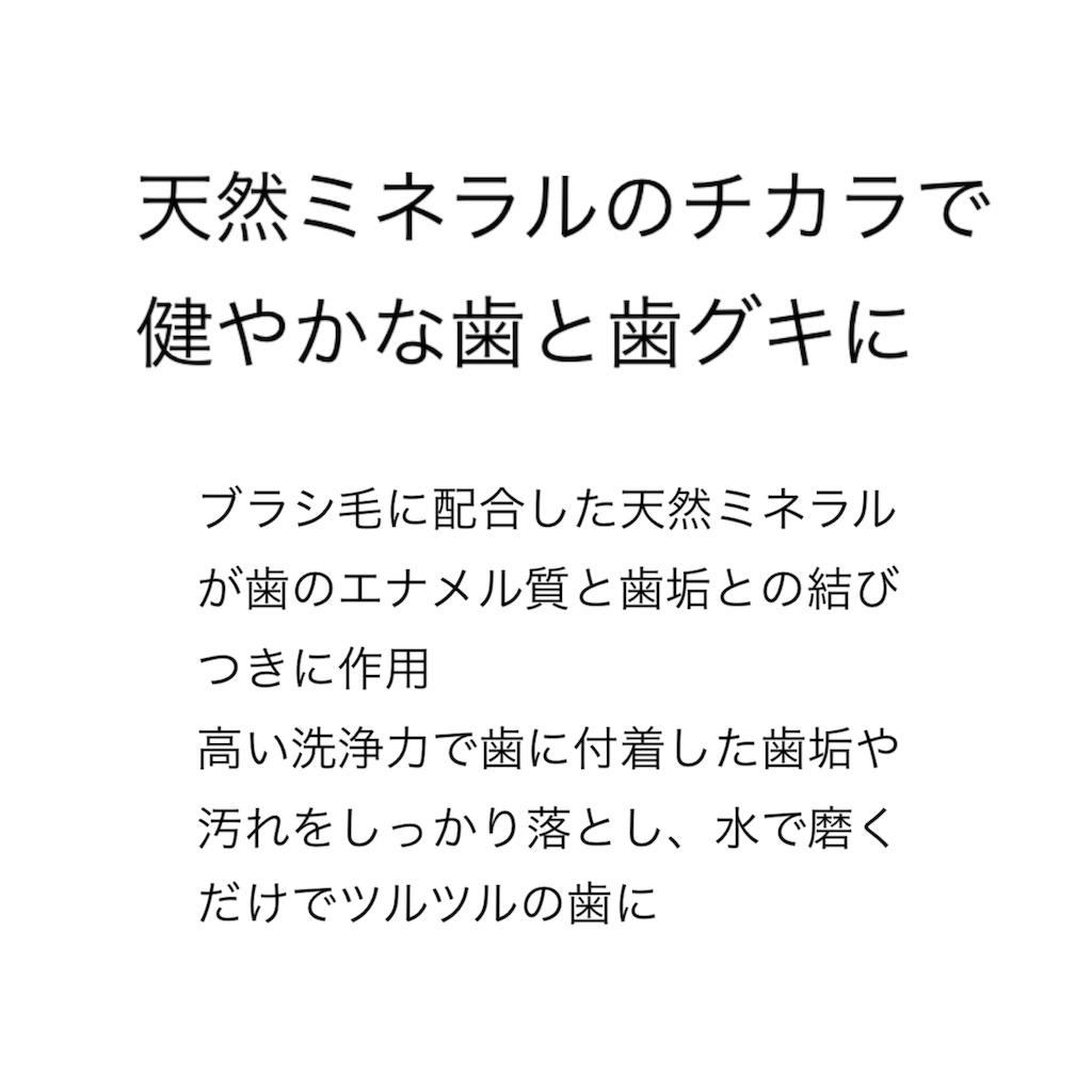 f:id:tokuzou0804:20180830205528j:image