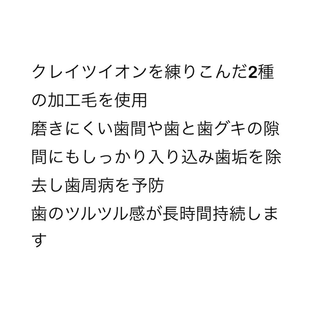 f:id:tokuzou0804:20180830205531j:image
