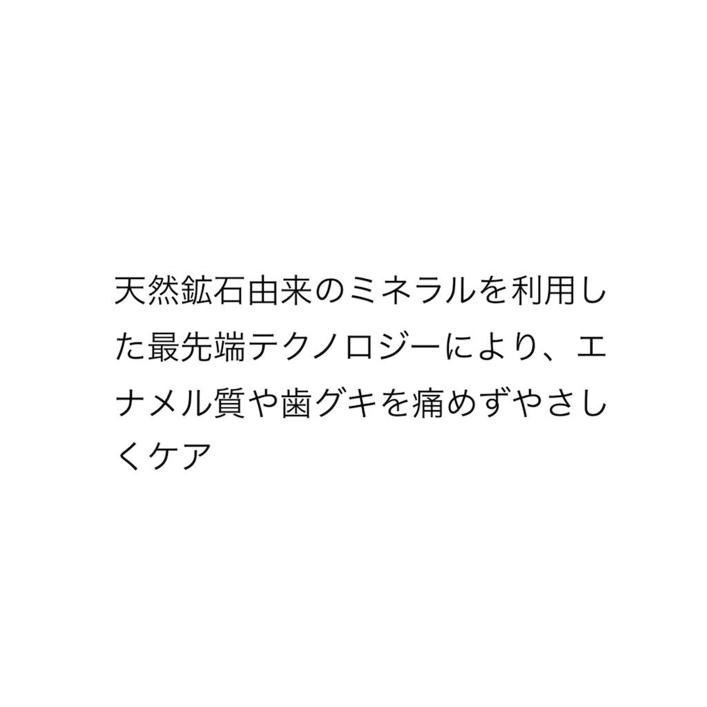 f:id:tokuzou0804:20180830205533j:image