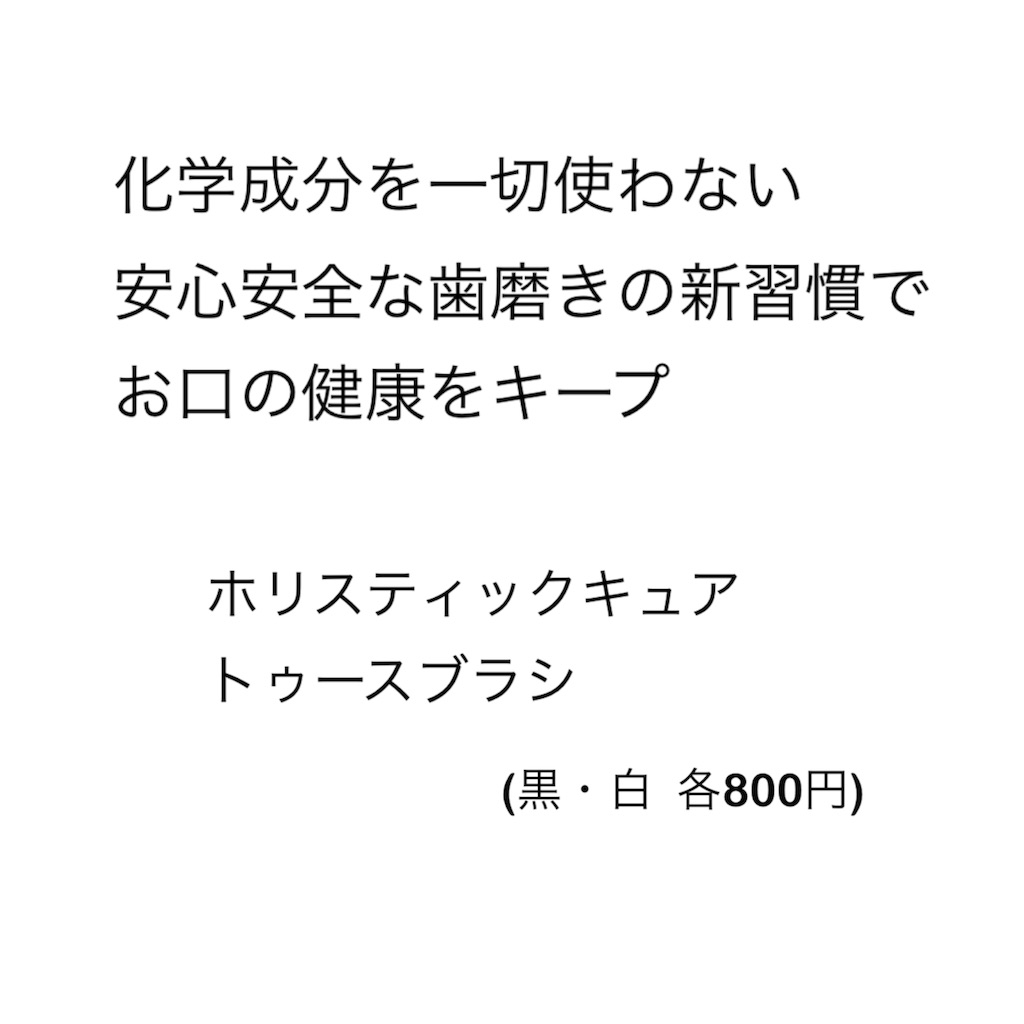 f:id:tokuzou0804:20180830205800j:image