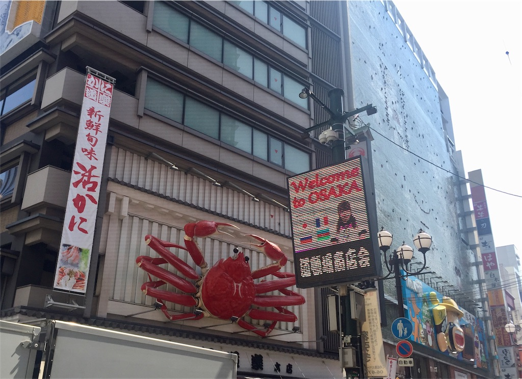 f:id:tokuzou0804:20180830211323j:image