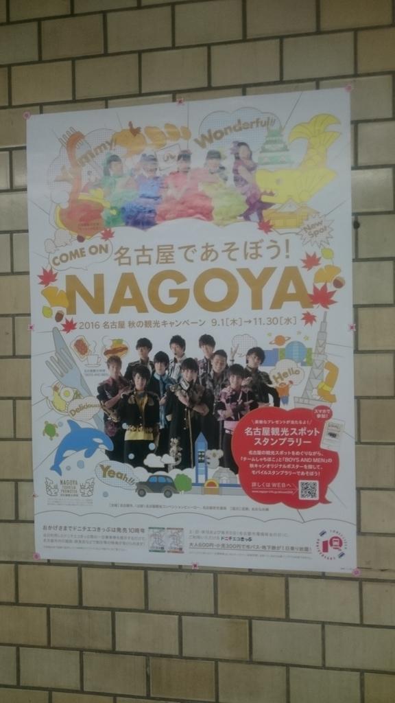 f:id:tokyo-0707:20181013003156j:plain