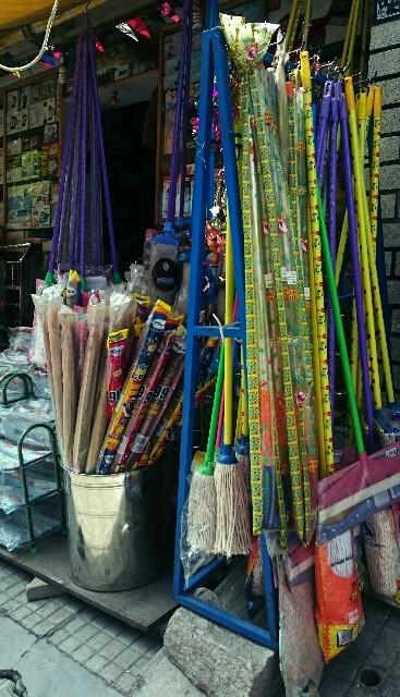 f:id:tokyo-bangalore:20161107172151j:image