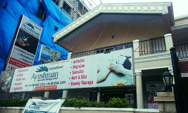 f:id:tokyo-bangalore:20161108150434j:image