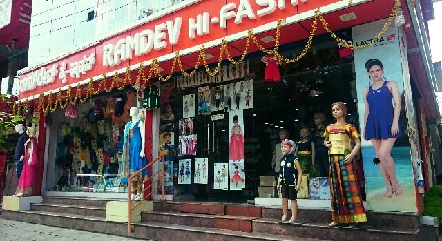 f:id:tokyo-bangalore:20161110141023j:image
