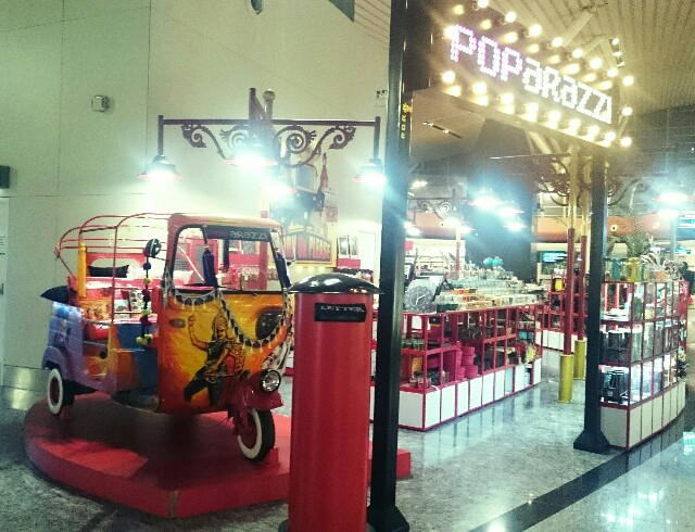 f:id:tokyo-bangalore:20161125221755j:image