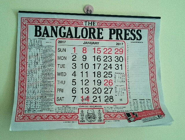 f:id:tokyo-bangalore:20170115201949j:image