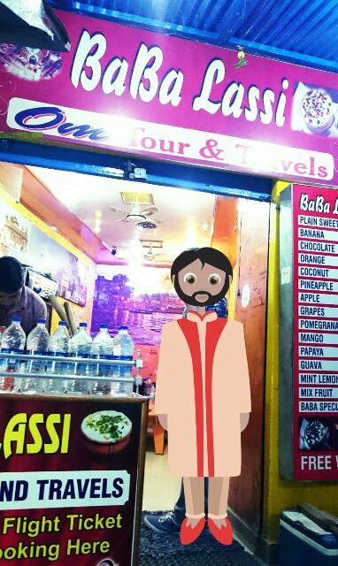 f:id:tokyo-bangalore:20170308190514j:image