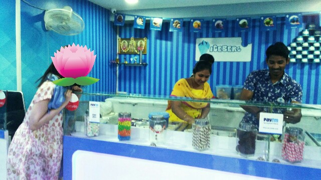 f:id:tokyo-bangalore:20170330192652j:image