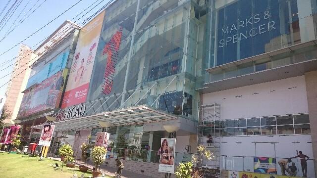f:id:tokyo-bangalore:20170406134034j:image
