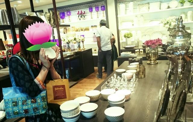 f:id:tokyo-bangalore:20170406163623j:image