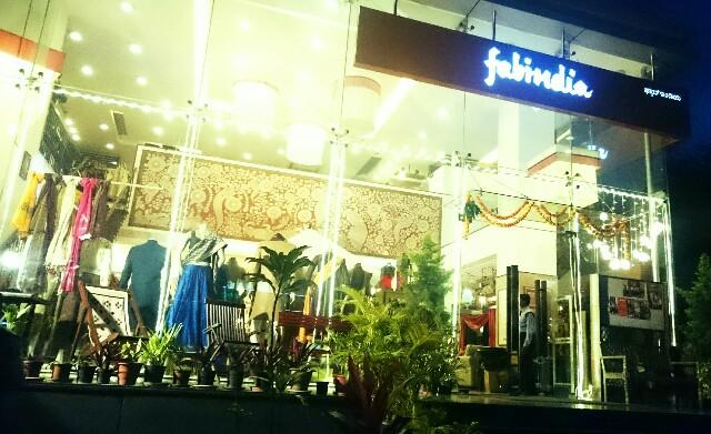 f:id:tokyo-bangalore:20170411192044j:image