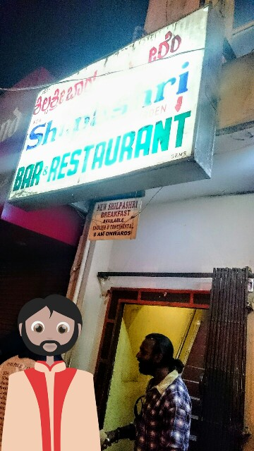 f:id:tokyo-bangalore:20170906201421j:image
