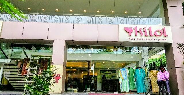 f:id:tokyo-bangalore:20170920000522j:image