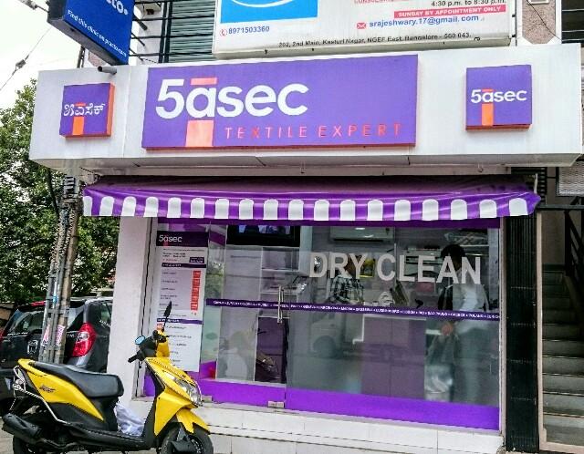 f:id:tokyo-bangalore:20171007001454j:image