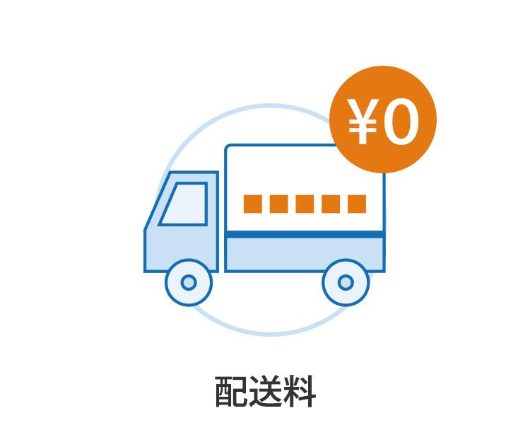 f:id:tokyo-communication:20170806161655p:plain