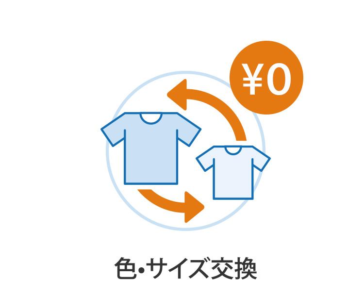 f:id:tokyo-communication:20170806161754p:plain