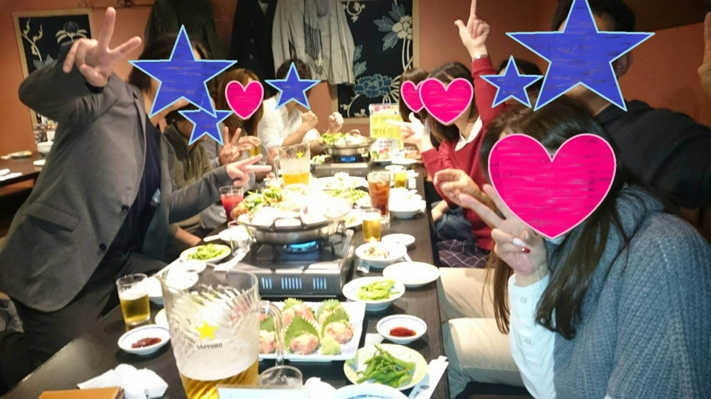 f:id:tokyo-face-circle:20161113185144j:plain