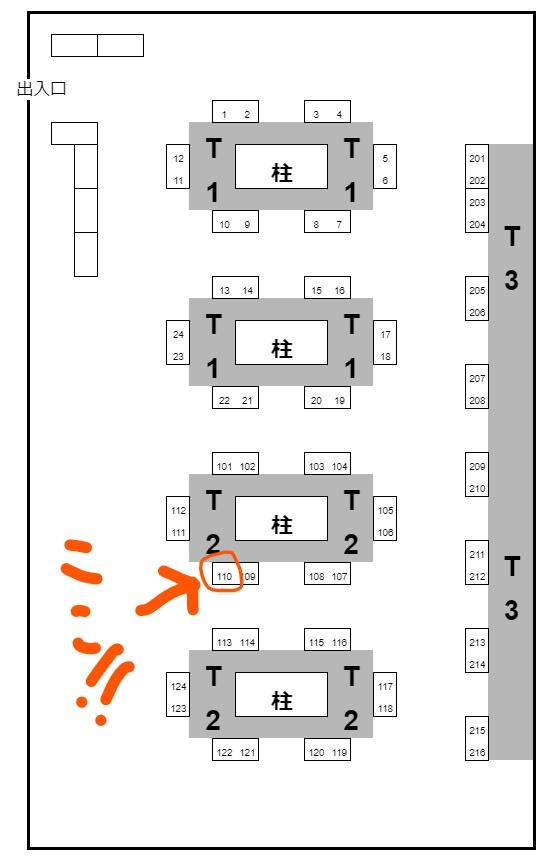f:id:tokyo-islands:20210224184618j:plain
